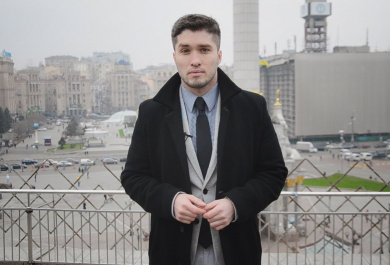 Фото: Алексей Темченко