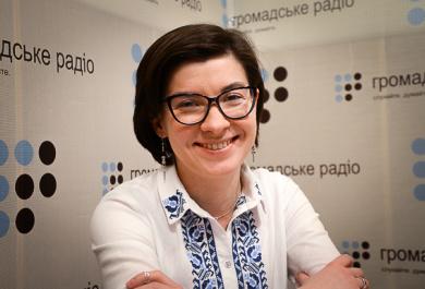 Фото: Валентина Балабанова