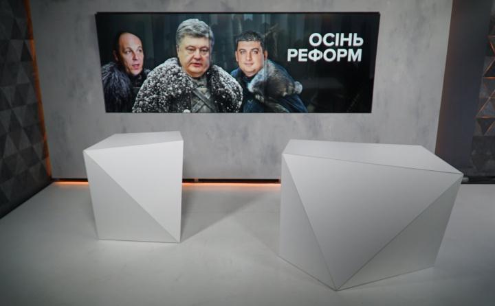 Фото: hromadske.ua
