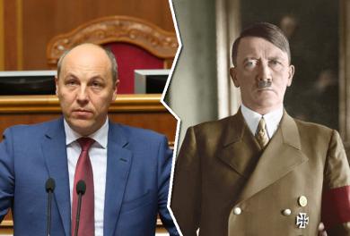 Як російські ЗМІ та їхні посіпаки в Україні з Парубія «ліпили» палкого шанувальника Гітлера