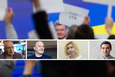 4 роки з президентом Порошенком: перемоги, виклики та зради в українських ЗМІ (ТИЗЕР)