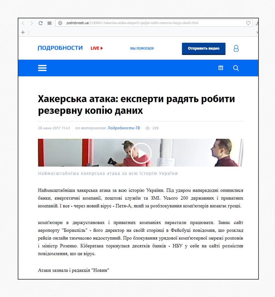 онлайн-курс Новинна грамотність