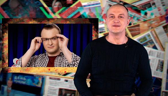 Партія «чучундр», геноцид вчителів від Зеленського, Газманов у Донецьку / Ньюспалм #3