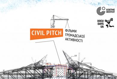 Новий конкурс від Docudays UA для документалістів та громадських активістів