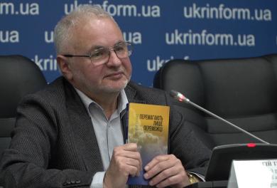 «Українцям час змінюватися» – Сергій Тихий презентував свою книгу «Перемагають лише переможці»